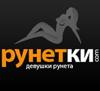 Рунетки - русскоязычный вебкам - последнее сообщение от Runetki.com